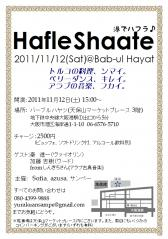 Hafle Shaate