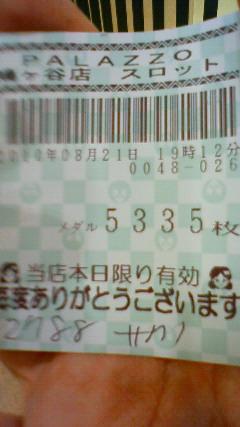 201008211855000.jpg