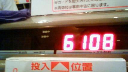 201009191708000.jpg