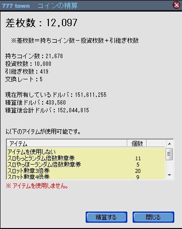 2010y03m20d_145735345.jpg