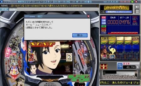 2010y03m30d_193014219_convert_20100330223213.jpg