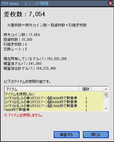 2010y04m01d_183314449.jpg
