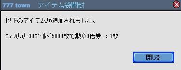 2010y04m02d_211746889.jpg