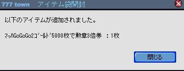 2010y04m02d_213023604.jpg