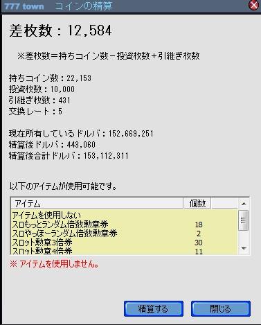 2010y04m03d_084623159.jpg