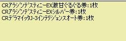 2010y04m09d_075704426.jpg