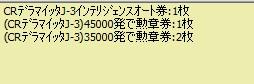 2010y04m09d_075709685.jpg