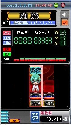 2010y04m11d_200548124.jpg