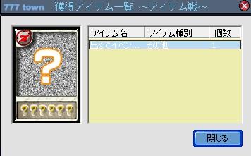 2010y04m15d_235800728.jpg