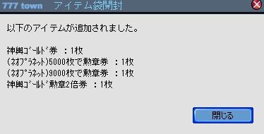 2010y04m16d_215355784.jpg