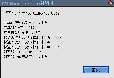 2010y04m16d_222457999.jpg