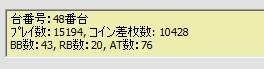 2010y04m19d_210419906.jpg
