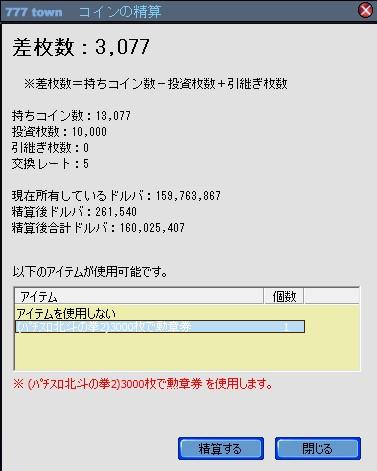 2010y04m22d_030115146.jpg