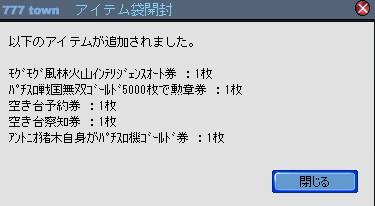 2010y04m23d_221541380.jpg