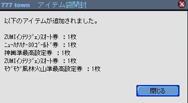 2010y04m23d_221724212.jpg