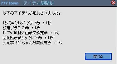 2010y04m23d_221837723.jpg
