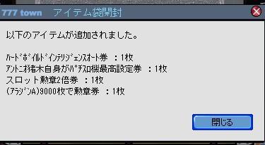 2010y04m23d_222028229.jpg