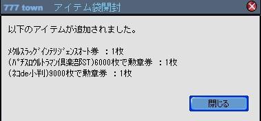 2010y04m23d_222418116.jpg