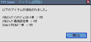 2010y04m23d_223446800.jpg