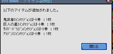 2010y04m23d_235130662.jpg