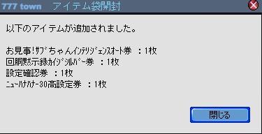 2010y04m23d_235236302.jpg