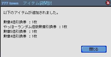 2010y04m24d_215156774.jpg