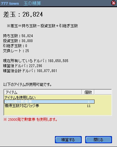 2010y04m26d_070132560.jpg