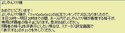 2010y04m27d_212016516.jpg