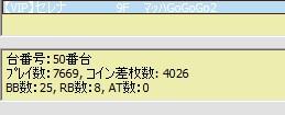 2010y04m27d_212202897.jpg