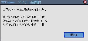 2010y04m28d_220423064.jpg