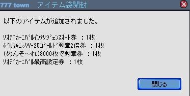 2010y04m28d_222440811.jpg
