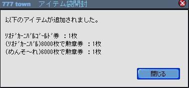 2010y04m28d_222440848.jpg