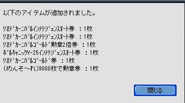 2010y04m28d_235411411.jpg
