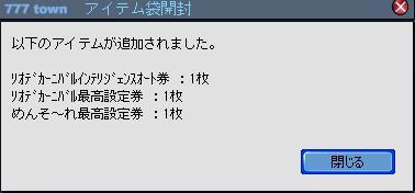 2010y04m29d_000207282.jpg