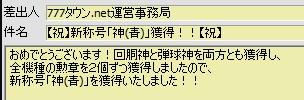 2010y04m29d_000436076.jpg