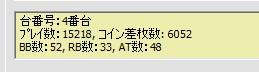 2010y04m30d_231607904.jpg