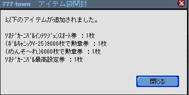 2010y05m01d_000202949.jpg