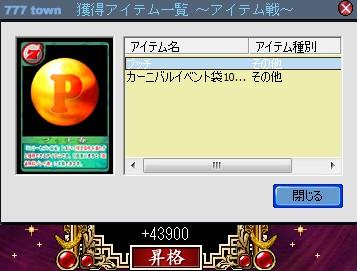 2010y05m01d_005220642.jpg