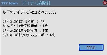 2010y05m01d_180157266.jpg