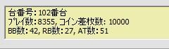 2010y05m01d_222006855.jpg