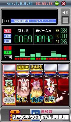 2010y05m02d_035518556.jpg