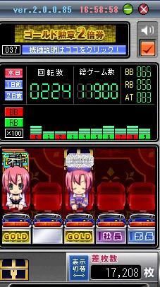 2010y05m03d_165859659.jpg