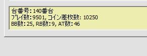 2010y05m04d_193228134.jpg
