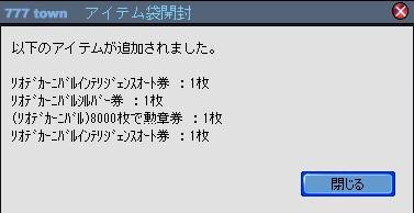 2010y05m04d_233217520.jpg