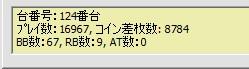 2010y05m06d_071740146.jpg