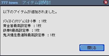 2010y05m07d_184719298.jpg