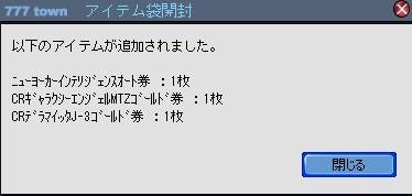 2010y05m07d_190207097.jpg