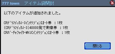 2010y05m08d_000154995.jpg