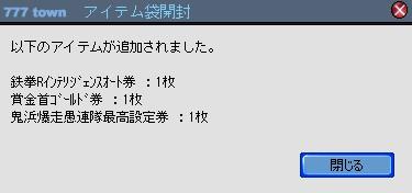 2010y05m08d_185329185.jpg