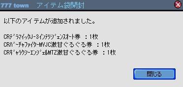 2010y05m08d_220128176.jpg